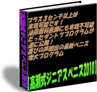 book%20cover.jpg